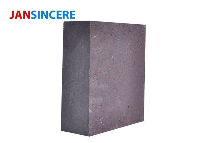 High Refractoriness Chrome Magnesite Bricks , Industrial Furnace Refractory Fire Bricks