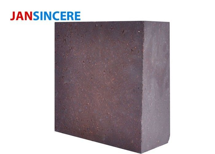 Sintered Magnesite Chrome Brick , Cement Rotary Kiln Medium Duty Firebrick